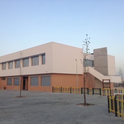 Escola EB1/JI nº1 de Camarate